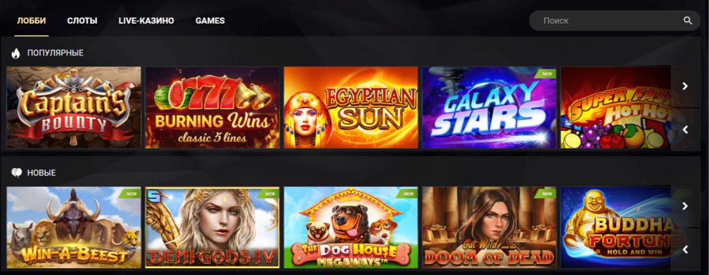 Slots im 1xslots Casino